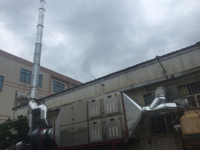 利鑫工业园有机球吧网直播官网处理球吧网直播官网